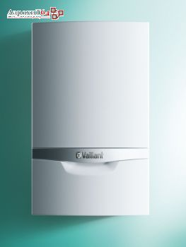 Vaillant ecoTEC plus VU INT IV 166/5-5 H